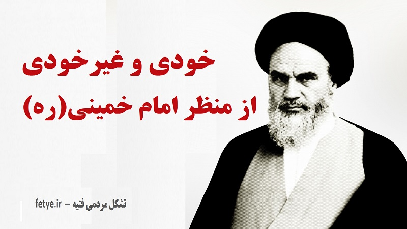 imam-khomini-4fetyan.net_